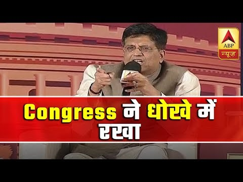 No need for a different law in the valley: Piyush Goyal