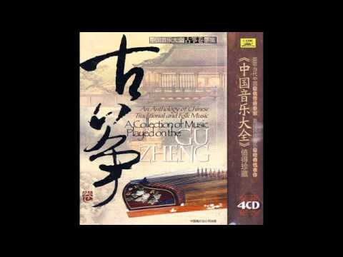 Chinese Music - Guzheng - Lotus Flowers Emerging from Water 出水莲 - Performed by Rao Ningxin 饶宁新