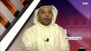 مرايا: تفجير العزاء في صنعاء