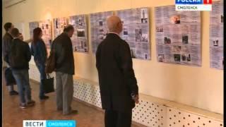 Студентам смоленского института искусств преподали «Уроки патриотизма»
