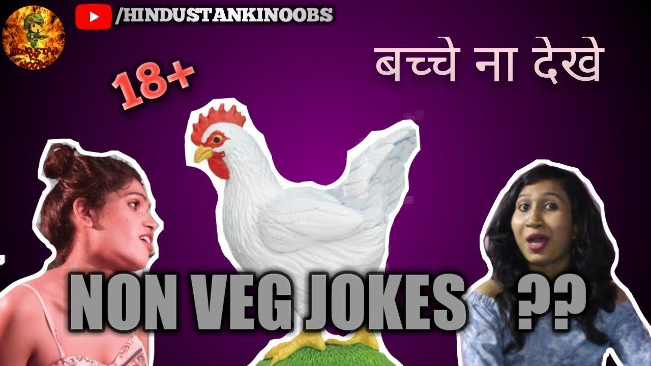 Non Veg Jokes 2019 Funny Hindi Adult Jokes 2019 Funny