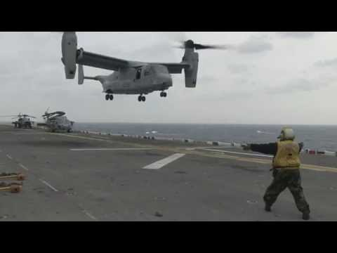 Download Youtube: Aircraft from the USS Bonhomme Richard SAR operations for sunken Ferry.