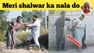 Big prank   Mera Nala do prank    velle loog khan ali