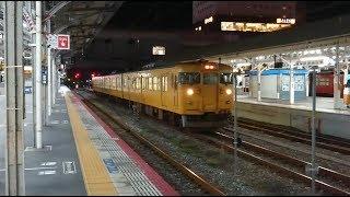 JR西日本 115系D-21編成 岡山到着