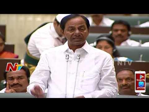 CM KCR Speech On Haritha Haram Part 01    Telangana Assembly Sessions    NTV