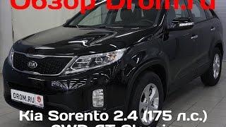 Kia Sorento 2012 2.4 (175 л.с.) 2WD AT Classic - видеообзор