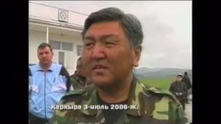 Садыр Жапаров архив Каркыра