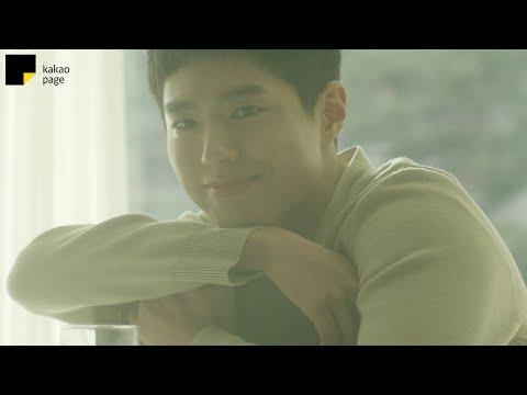 [독점공개 MV] 내가 많이 사랑해요 - 이승철 X 박보검 (웹툰 달빛조각사 OST Part 1)