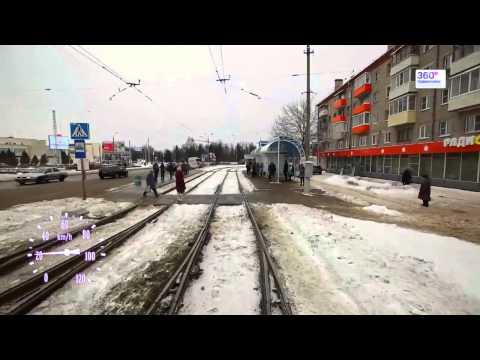 В движении 360  Трамвай №2 Коломна