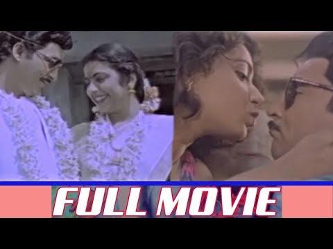 Shobhan Babu Super HIt Telugu Movie Hello Guru | Aamani, Shobhan Babu | Vendithera
