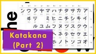 Japanese Language - Katakana (Part 2) Thumbnail