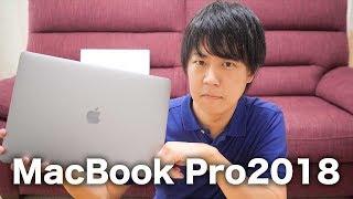 MacBook Pro2018モデルの15インチ買って良かったところ