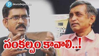 Jayaprakash Narayana Sensational Comments on AP CM Jagan Decision Over Praja Vedika