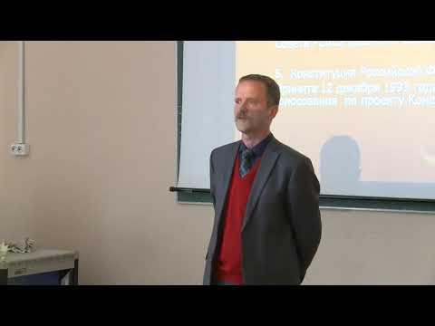 25-летие Конституции РФ: защита конституционных прав и свобод граждан
