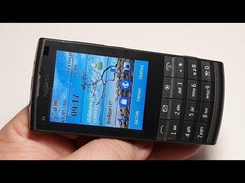 Nokia X3-02. Капсула времени. Ретро телефон из Германии в отличном состоянии