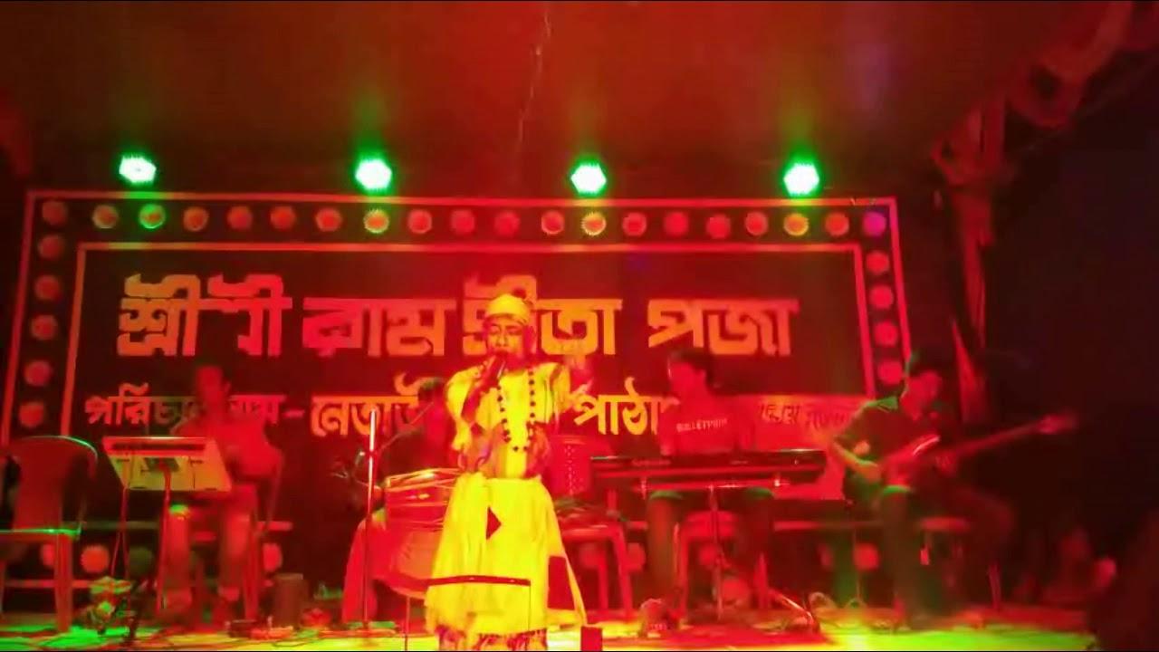 Download Langto hoye Babar buke chepe achish maa Baul song By Chanchal Mallick