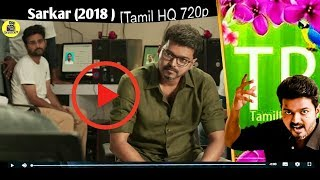 Sarkar Full Movie HD in Tamil Rockers : Leaked ! Thalapathy Vijay ! Sarkar ! Sarkar Teaser ! Movie