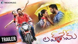 Love Game Telugu Movie | Official Trailer | Shanthanu | Srushti Dange | GV Prakash | TrendMusic