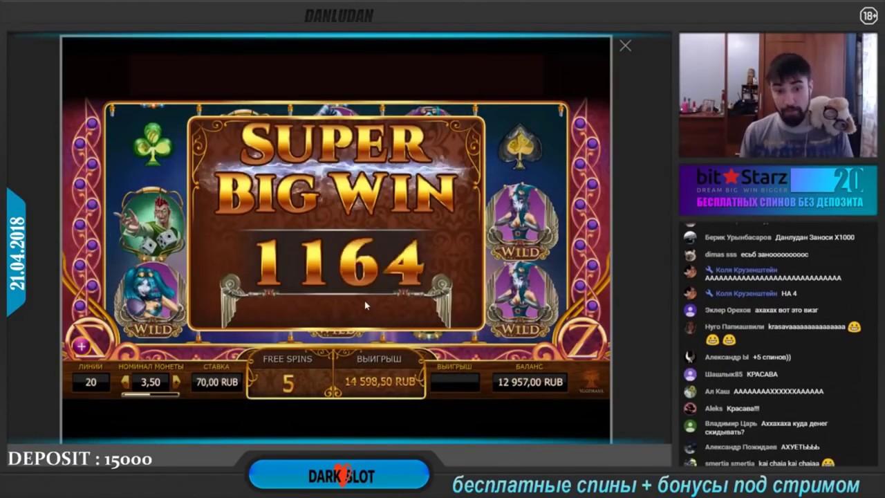 казино слоты как онлайн выиграть в в