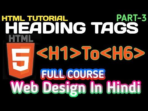 How to use Headings in webpage.HTML Heading Tags.Webpage में heading कैसे देते हैHTML IN HINDI part3 thumbnail