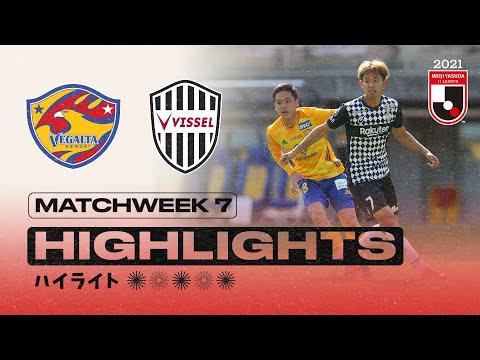 Sendai Kobe Goals And Highlights