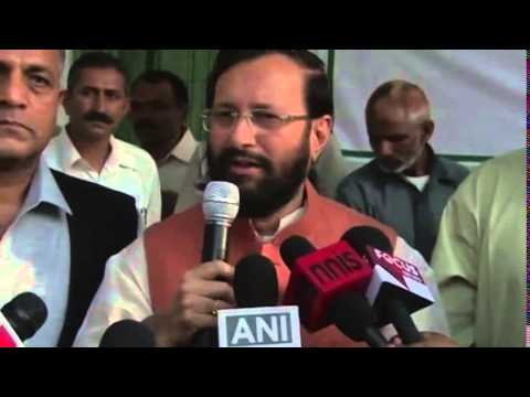 Shri Prakash Javadekar on illegal wildlife products incinerated at National Zoological Park(Eng.)