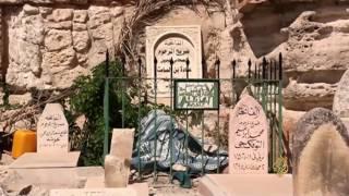 قبور الصحابة والمجاهدين تزين مقبرة الرحمة بالقدس