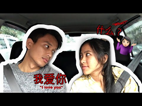 SPEAKING ONLY CHINESE TO MY MALAY BOYFRIEND  **Dua dua tak faham each other**