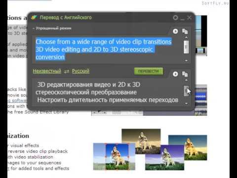 Переводчик с русского на турецкий онлайн бесплатно
