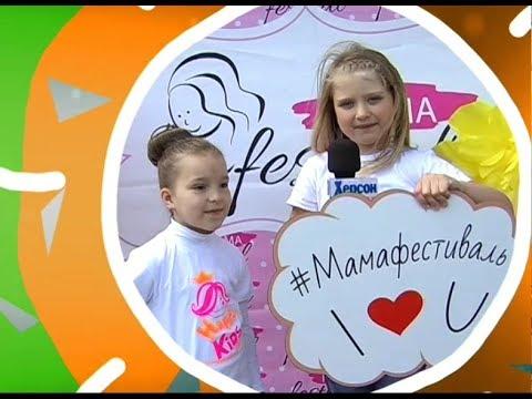 KhersonTV: Happy Kids. Юні моделі на