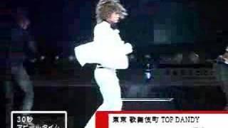 全日本ホストグランプリ thumbnail