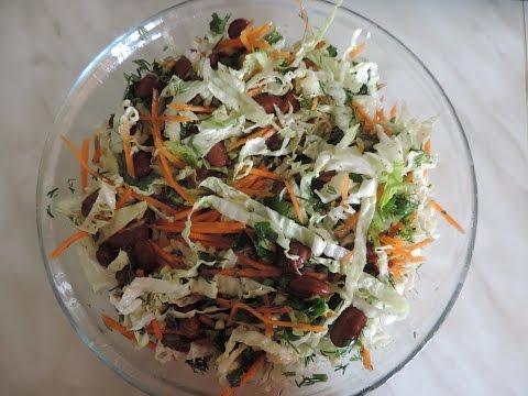 Салат с пекинской капустой и фасолью.