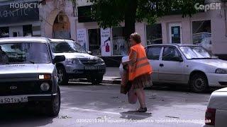 Оборван провод троллейбусной линии. Горького стоит в пробке