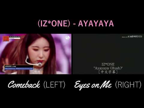 [입덕직캠] 아이즈원 최예나 직캠 4K 'SPACESHIP' (IZ*ONE Choi Yena FanCam) | @COMEBACK IZ*ONE BLOOM*IZ from YouTube · Duration:  3 minutes 10 seconds