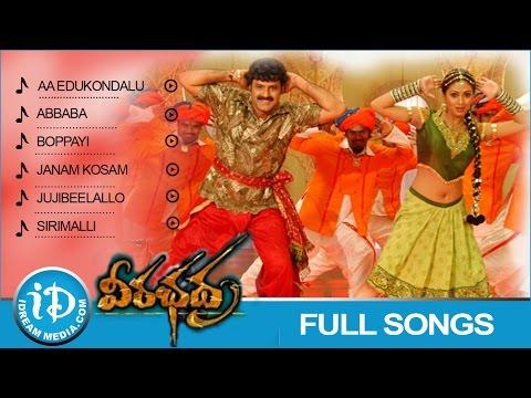 Veerabhadra Movie Songs || Video Juke Box || Balakrishna - Sada - Tanushree Dutta || Mani Sharma