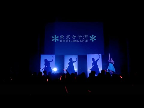 東京女子流オフィシャルサイト http://tokyogirlsstyle.jp/ 2018年2月18日に実施を予定していた東京女子流全曲ライブ。当日はメンバーの新井ひとみ...