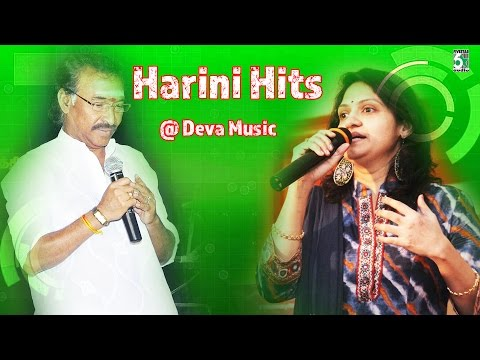 Harini Super Hit Songs at Deva Music
