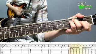 [누구없소] 한영애 - 기타(연주, 악보, 기타 커버, Guitar Cover, 음악 듣기) : 빈사마 기타 나라