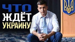 Украина сегодня: взгляд со стороны, взгляд изнутри