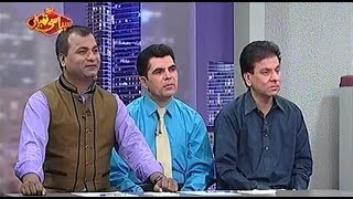 Syasi Theater 5 October 2016 | Express News