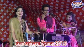 जैसे तैसे होगई शादी लड़का नई होराए | रोमांटिक लोकगीत | जयसिंह राजा वीणा पंडित रामदेवी  मासूम