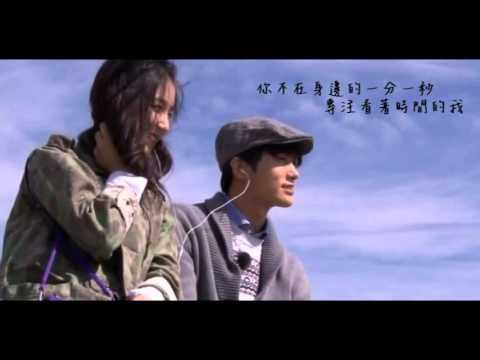 [中字]4Minute-Making Love