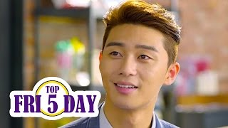 Top 5 Korean Romantic Comedies Fall 2015