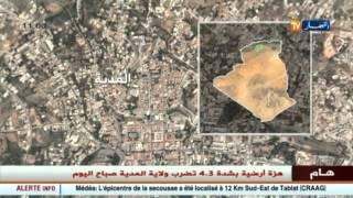 هزة أرضية بشدة 4.3 تضرب ولاية المدية صباح اليوم