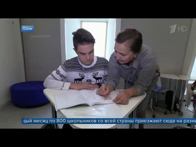 """Открытие региональных центров по модели ОЦ """"Сириус"""" в регионах России"""