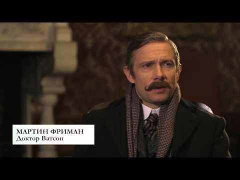 Шерлок: Безобразная невеста | Sherlock | Викторианский Лондон
