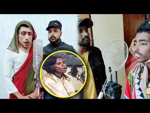 Ranu Mondal's Hilarious Comedy MEME Videos On Teri Meri Kahani | Himesh Reshammiya Mp3