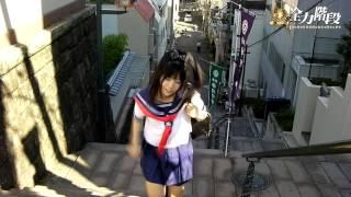 オタポケ動画 全力階段 No.013 新城玲香ちゃん 編 秋葉原フリーマガジン...