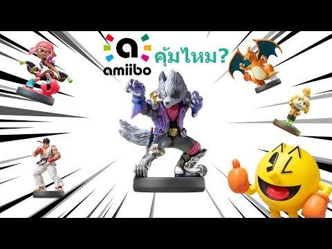 Amiiboรีวิว ใช้ทำอะไร?คุ้มจิงไหม?-Super Smash Bros Ultimate