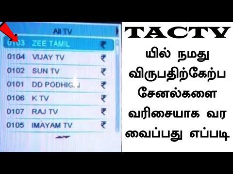 Tamilnadu arasu cable tv set top box channels arrangement and lock channels  AT
